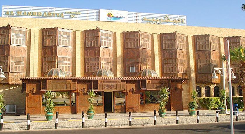 Al Mashrabiya Hotel Hurghada Booking Com